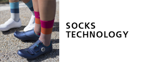socks_technology