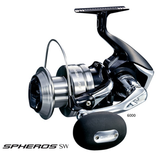 Saltwater Spinning - Reels to Catch Larger Game Fish